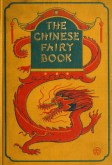 Chinese fairy book